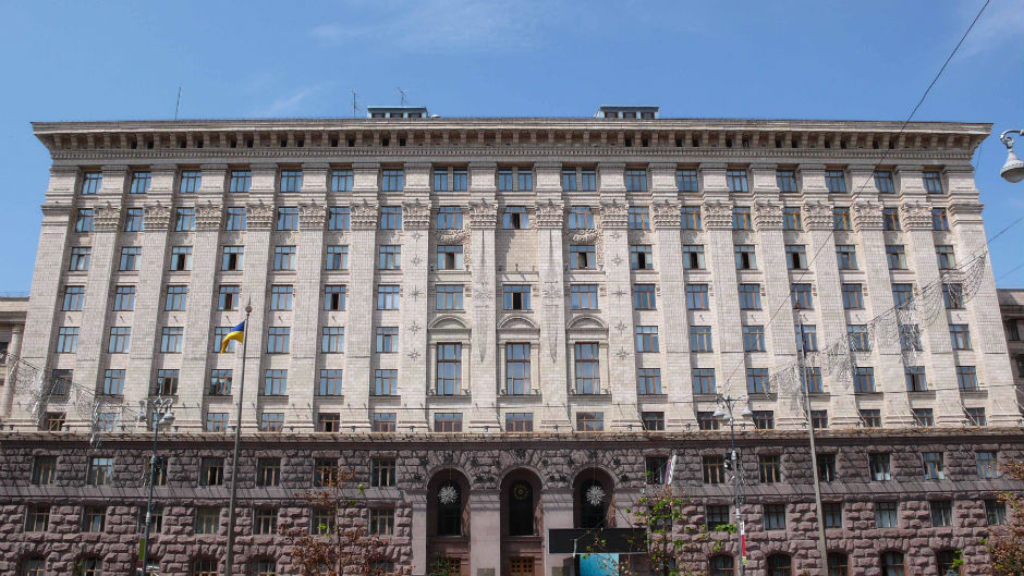 В КГГА объяснили причины дымки над Киевом