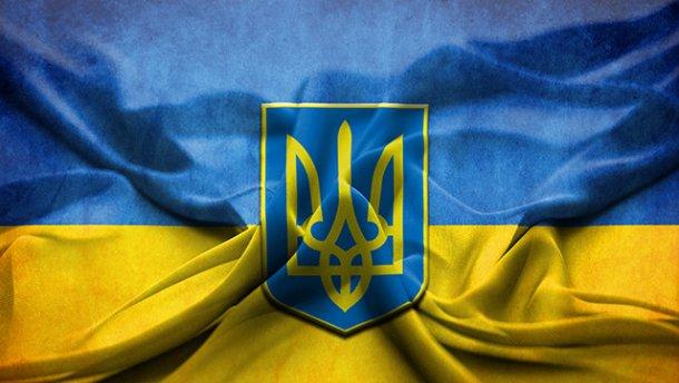 Украина получит миллиард долларов от МВФ