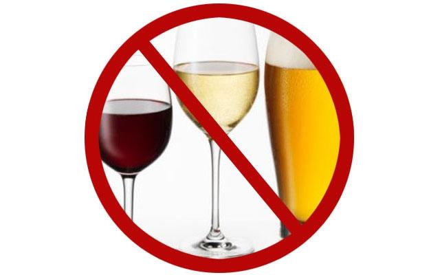 Сухой закон! В Украине выросли цены на алкоголь