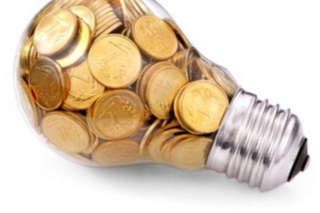 Шокирующие цены! Снова в Украине подорожали тарифы на электроэнергию