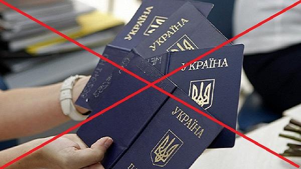 Закон о лишении гражданства: что важного нужно знать каждому украинцу