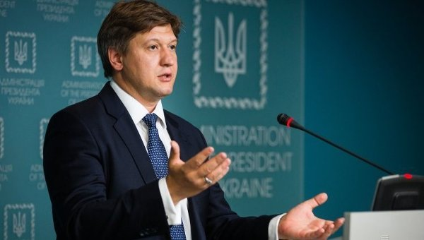 Что теперь будет?: Данилюк прокомментировал подписание меморандума с МВФ