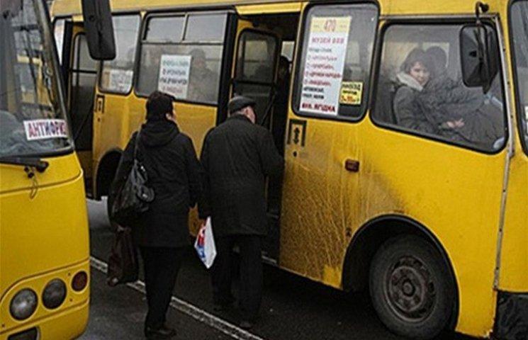 Важно: со следующей недели во львовских маршрутках будут массово проводить рейды