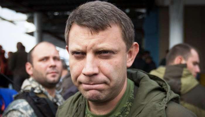 Охранники Захарченко въехали в толпу людей на остановке. Есть погибшие!