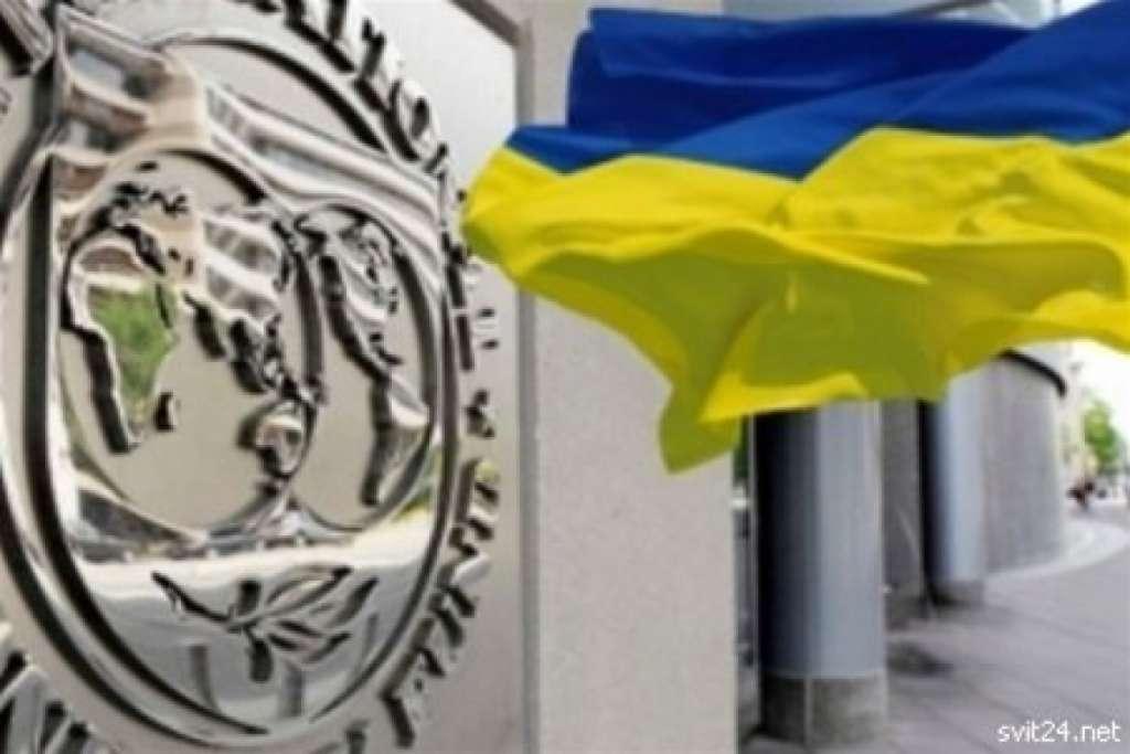 До такого даже богачи не готовы: стала известна шокирующая информация о чем НА САМОМ ДЕЛЕ Украина договорилась с МВФ