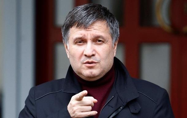 «Нафиг с пляжа»: Аваков попросил Нацбанк ввести санкции против «Сбербанка»