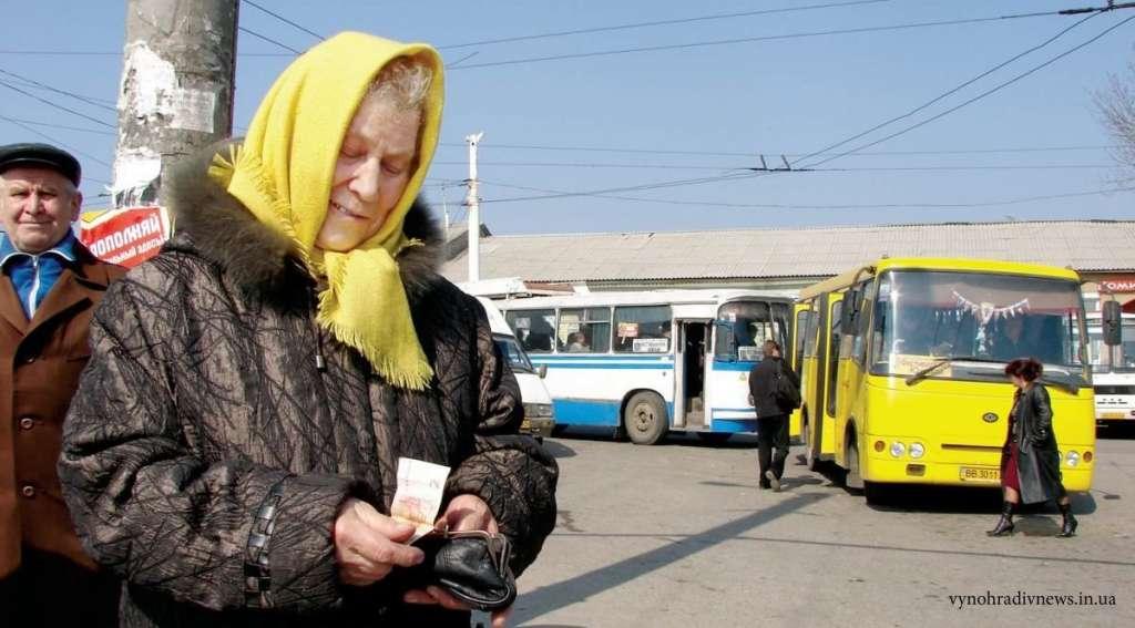 ГОТОВЬТЕСЬ… 1 июля льготный проезд в маршрутках Львова будет отменено