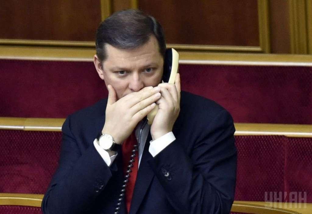Стало известно, ради чего Ляшко встречался с Владимиром Емельяном и какие последствия будут для украинцев