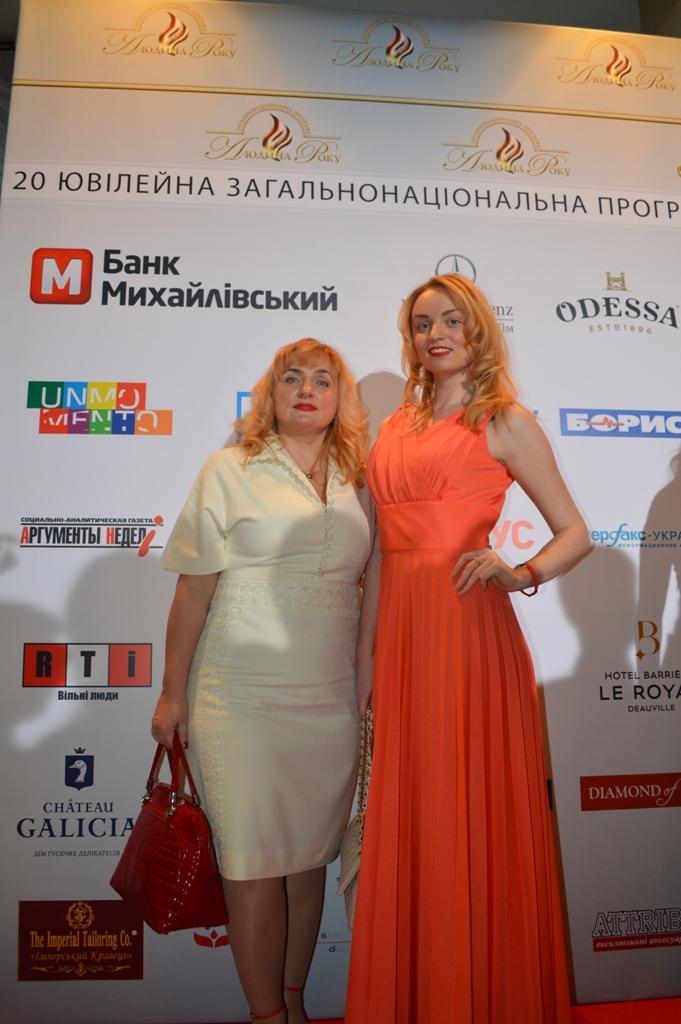 14_liliya_krevska_ta_donka_olga_