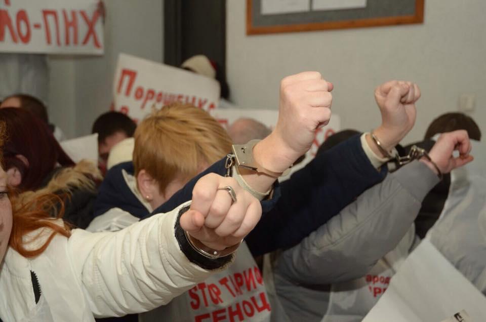 Активисты требуют импичмента Порошенко и блокируют приемную Кабмина (фото)