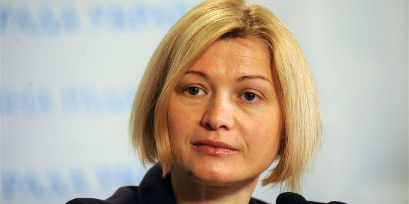 Геращенко уверила Германию в выполнении минских соглашений