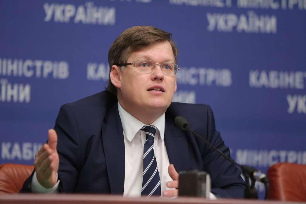 Сядьте, если стоите: Розенко шокировал всех новостью о повышении зарплат и пенсий, таких сумм никто не ожидал