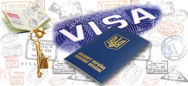 Европарламент проголосует за безвиз для Украины 6 апреля