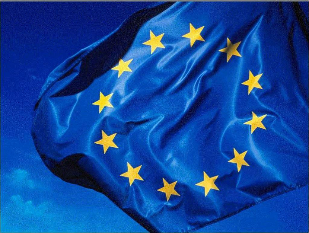 Евросоюз выделил деньги для Украины