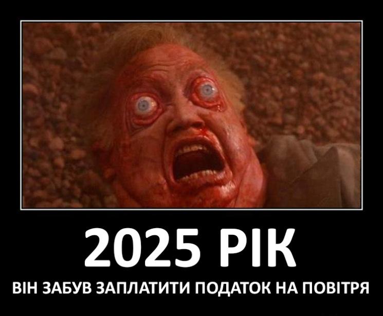 202155
