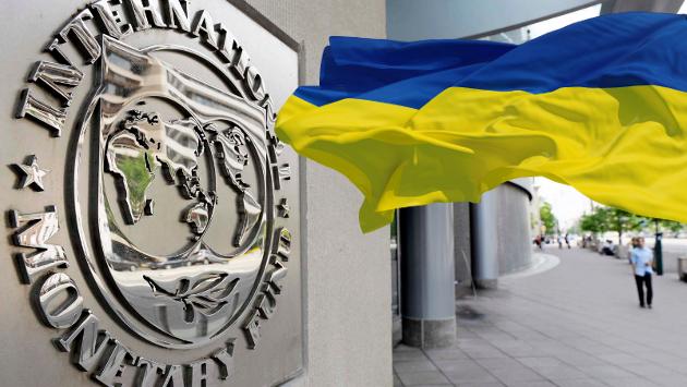 Вот так поворот: МВФ сделал неожиданное заявление о транше для Украины