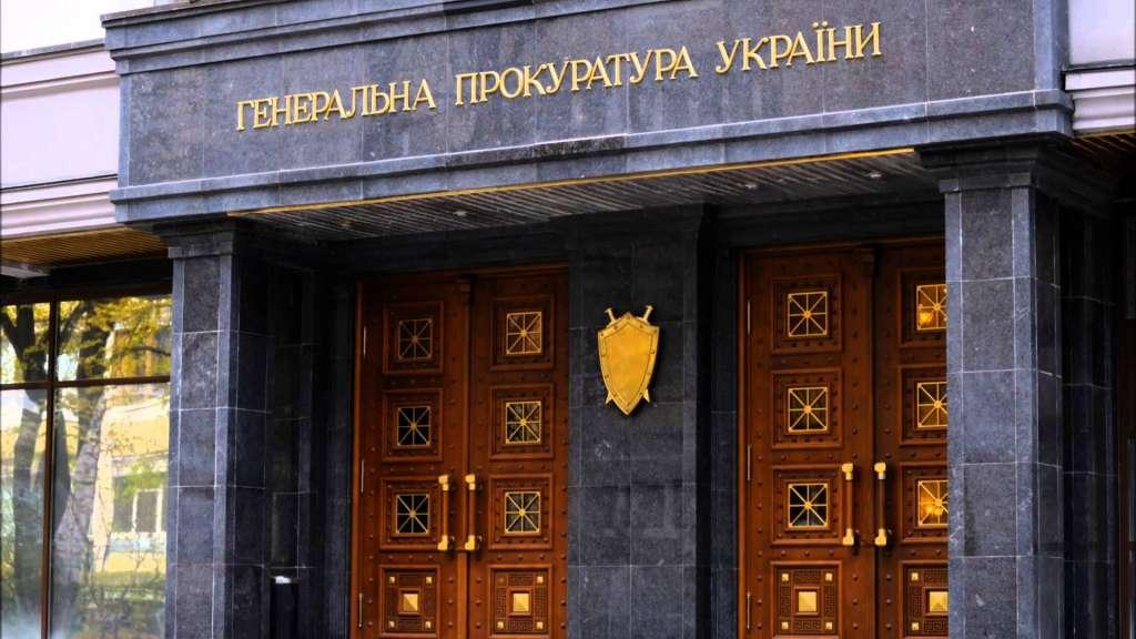 ГПУ: экс-генконсула Грузии в Одессе подозревают в мошенничестве