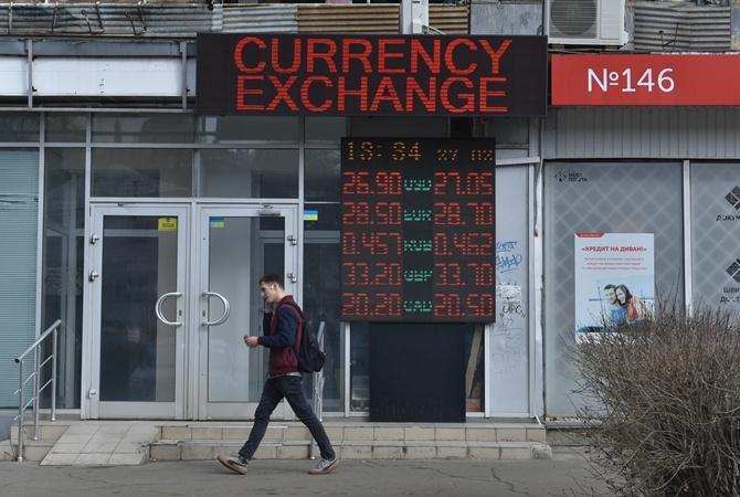 НБУ вводит санкции против «дочек» российских банков