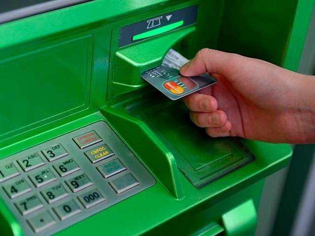Их получат лишь единицы: Россия вводит жесткие условия перевода денег в Украину