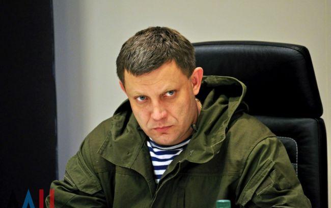 """""""Нам все равно"""" – Захарченко ответил Порошенко"""