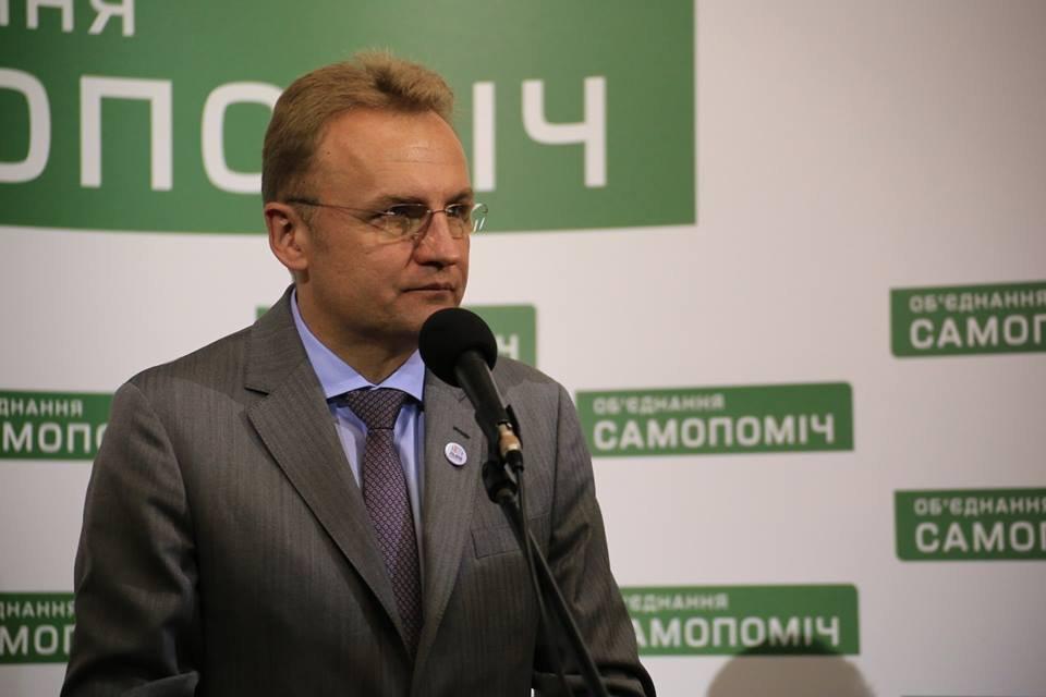 Бросила Садового: «Самопомощь» попрощалась с известным народным депутатом