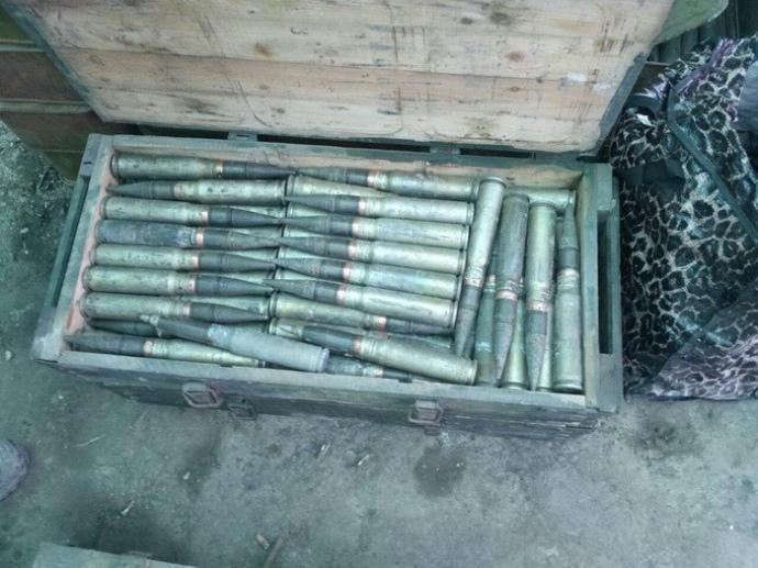 СБУ обнаружила большой тайник с боеприпасами в районе АТО