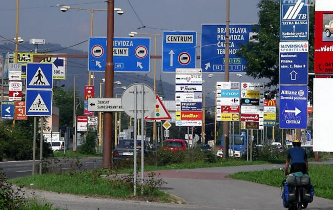 Новые дорожные знаки: что важного нужно знать водителям. Все подробности