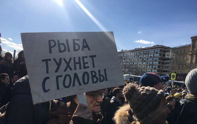 Творится что-то ужасное: в Москве во время акции задержали Навального и по меньшей мере 130 человек (ВИДЕО)