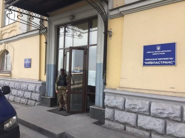 Украинцы в шоке: как чиновники «Киевпастранса» присвоили десятки миллионов