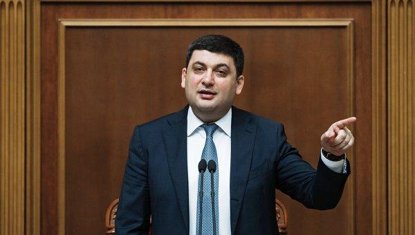 Гройсман с правительством вступились за силовиков и осудили участников блокады