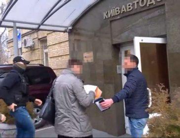 Впечатляющая находка: СБУ рассказала, что незаконного обнаружили во время обыска в «Киевавтодоре» (ВИДЕО)