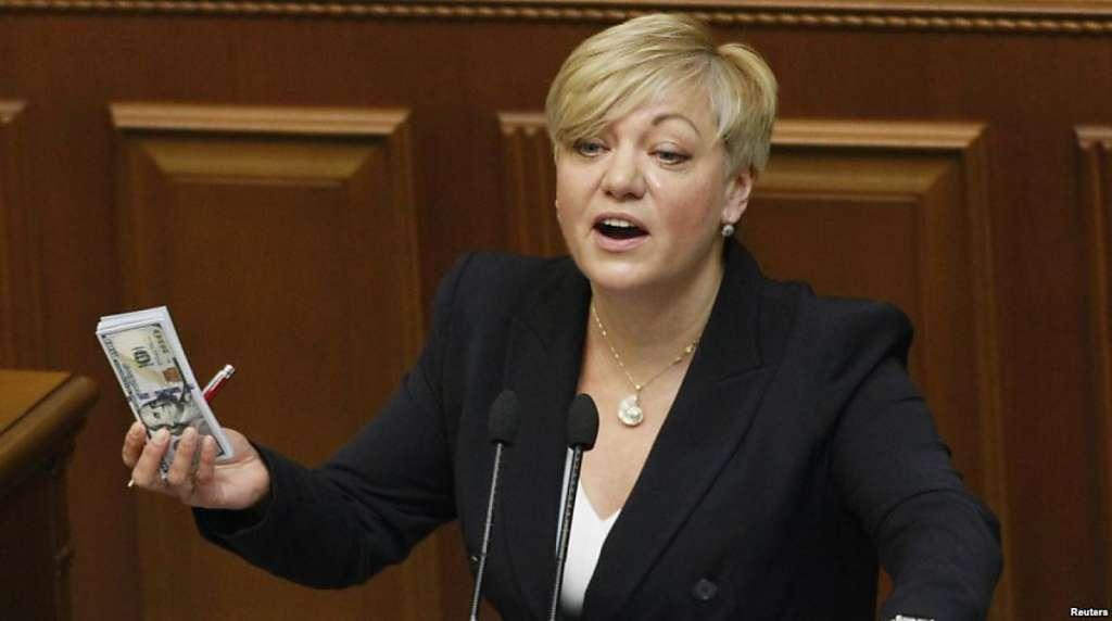 Янукович заливается слезами: стало известно, сколько у нас украла Валерия Гонтарева