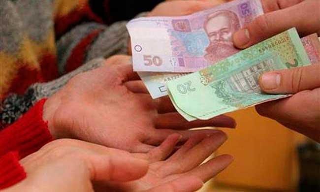 МВФ дал важный ответ в вопросе урезания соцвыплат в Украине