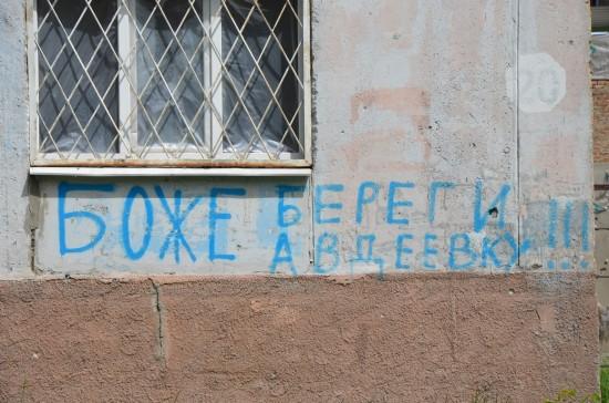 Количество обстрелов на востоке страны увеличилась вдвое: Авдеевку снова атакуют