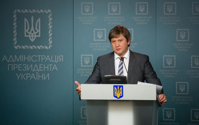 Что же теперь будет? Министр Александр Данилюк сделал шокирующее заявление, которое коснется каждого украинца