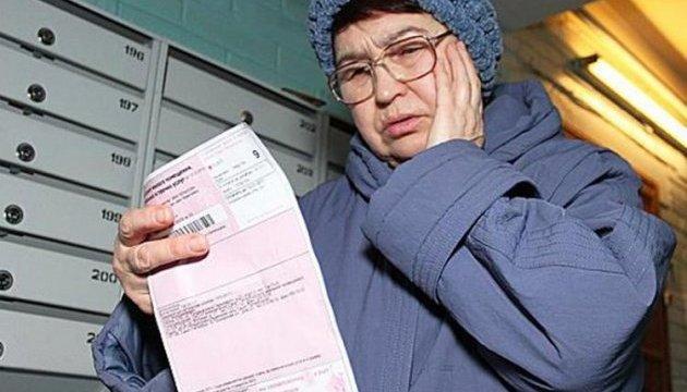 """Киевлянам пообещали, что платежки за отопление """"похудеют"""" на 18%"""