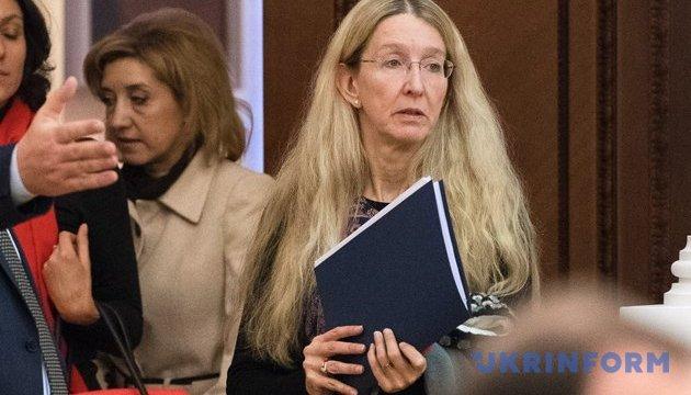 Ульяна Супрун сделала громкое заявление о диагнозе Насирова