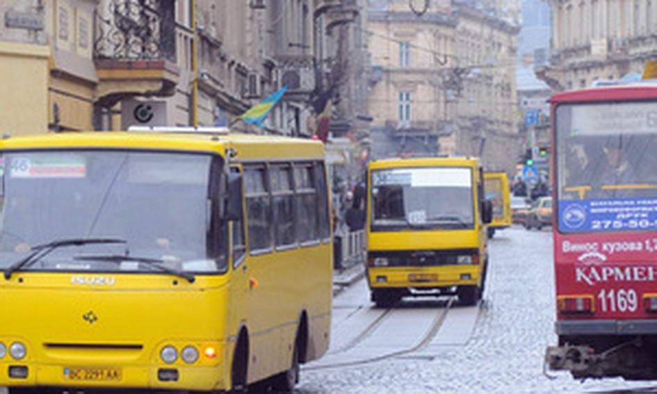 Это что-то невероятное: Львовскую область ждут кардинальные изменения в транспорте. Вы будете в шоке