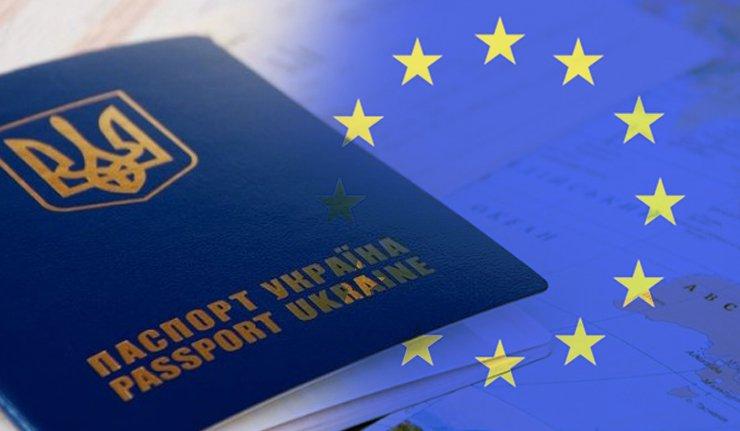Вторая сторона медали: названы серьезные риски безвиза с ЕС
