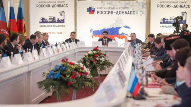 «ДНР» и «ЛНР» готовятся интегрироваться в Россию