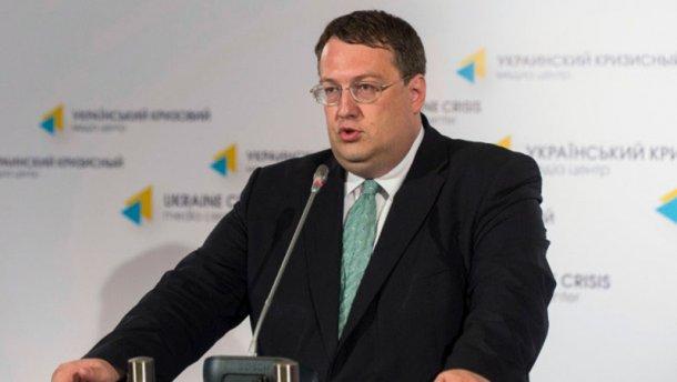 Вы будете в шоке! Геращенко опубликовал новые факты об убийце Вороненкова