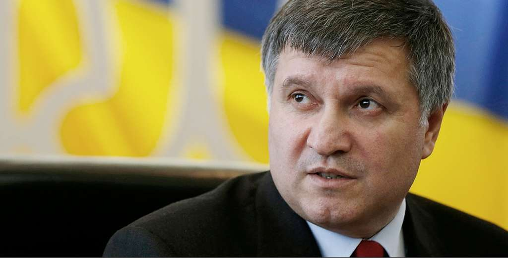 Аваков объяснил, какие грузы можно перевозить в ОРДЛО
