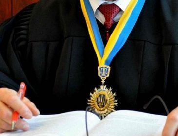 Сумма зашкаливает: одиозный судья скрыл элитный дом за 7 миллионов