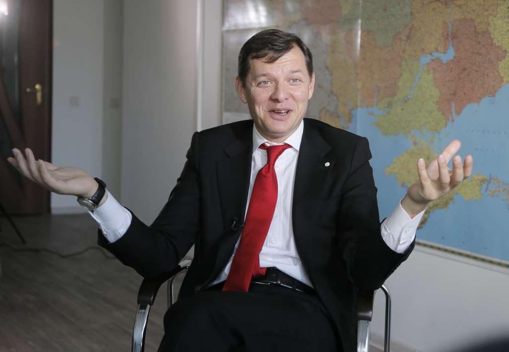 Ляшко и еще трех депутатов вызвали в ГПУ по подозрению в неуплате налогов