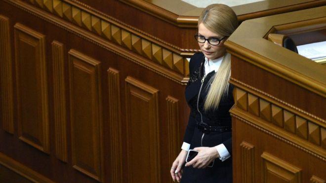 «Батьківщина» идет в наступление: партия приняла решение о выборах