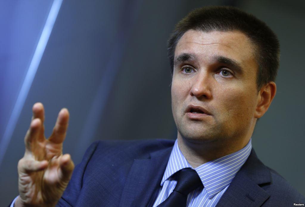 Украинский посол ответил на слова Рогозина о Климкине