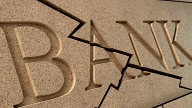 Еще один украинский банк решил самоликвидироваться