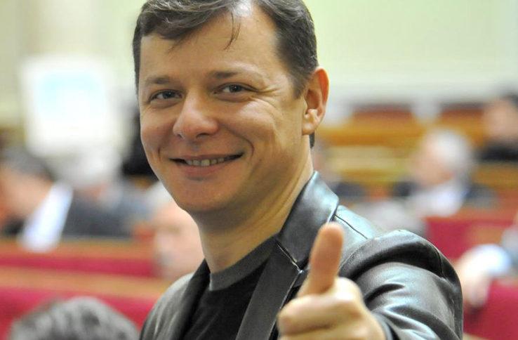 ЛЯШКО НА СТИЛЕ: Нардеп похвастался курткой за 26 тыс. Украинцы в шоке!(ФОТО)