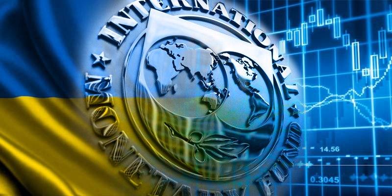 Ну, наконец: Украина подписала обновленный меморандум с МВФ