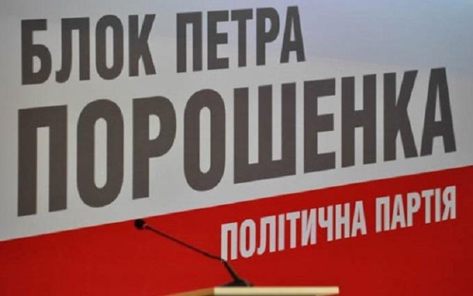 От таких цифр аж кружится: Первый заместитель фракции Порошенко задекларировал заоблачную сумму.